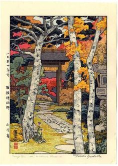 Toshi Yoshida Japanese Woodblock Print Autumn in Hakone | eBay