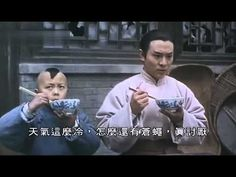 少林寺2之少林小子粤语] - YouTube