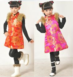 Fashion Chinese New Year traditional dress **Contact me to buy. Traditional Chinese, Traditional Dresses, Chinese New Year, Harajuku, Costumes, Inspired, Girls, Stuff To Buy, Inspiration