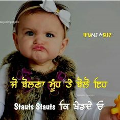 Punjabi Funny, Punjabi Love Quotes, Reality Of Life, Really Funny Memes, Cute Disney, Salwar Suits, Cute Babies, Qoutes, Swag