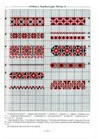"Gallery.ru / dilar57 - Альбом ""Вышивки-нравятся-4"" Le Point, Dyi, Advent Calendar, Needlework, Holiday Decor, Crafts, Beading, Home Decor, Embroidery"