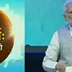 """Last week, The Prime Minister Narendra Modi's book which pronounced as 'Exam Warriors' was launched on Saturday by HRD Minister Prakash Javadekar and External Affairs Minister Sushma Swaraj in New Delhi.The book contains total 208 pages. In the book 25 important tips shared for students ,teachers and parents for preparation of examination . After the one week of launch of book PM Modi today attend """" Pariksha Par Charcha """"…"""