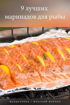 Source by mafeo Salmon Recipes, Fish Recipes, Lunch Recipes, Baking Recipes, Healthy Recipes, Oven Baked Chicken Parmesan, Fish And Seafood, Cooking Tips, Food To Make