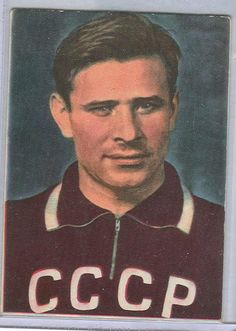 SportsCardForum is your source for everything related to sports cards for collectors and non-collectors alike! Football Stickers, Football Cards, Football Jerseys, 1956 Olympics, France Football, Top Soccer, Fifa, Retro Football, European Championships