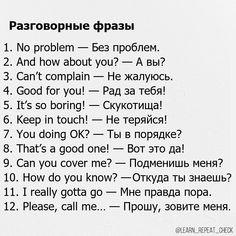 English Speech, English Idioms, English Phrases, Learn English Words, English Study, English Time, Russian Language Lessons, Russian Language Learning, Teaching English Grammar