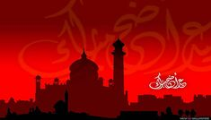 Eid-UL-Fitar Greetings Cards with Eid Mubarak Text Messages For Family