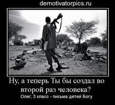 либо человек покончит с войной либо война покончит с человечеством