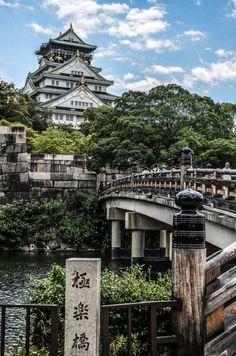 大阪城と極楽橋 Ohsaka castle & Gokuraku-bridge