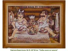 баня в изображении художников: 10 тыс изображений найдено в Яндекс.Картинках