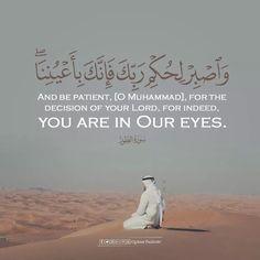 6a4e30375 مريحة جدا هذه الآية 💙 { وَاصْبِرْ لِحُكْمِ رَبِّكَ فَإِنَّكَ بِأَعْيُنِنَا  } تخلي العين تدمع من