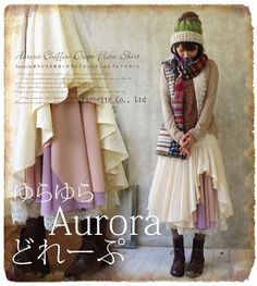 Favorite | Rakuten Global Market:  Fairy skirt * fs3gm of a lot of aurora drape chiffon ♪ flare to and fro soft and fluffy skirt ~13 natural forest girl Favorite original