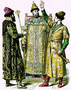 Boyar  is a member of the upper stratum of medieval Russian society and state administration. he boyars constituted the senior group in the prince's retinue (druzhina) and occupied the higher posts in the armed forces and in the civil administration. They also formed a boyar council, or duma, which advised the prince in important matters of state.