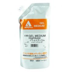 Mediums in poly bags for easy access!