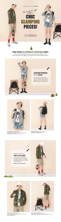 SSF SHOP - 삼성물산 패션부문 온라인 공식몰 Lookbook Layout, Email Marketing Design, Picture Albums, Event Banner, Event Page, Web Layout, Web Design Inspiration, Design Reference, Editorial Design