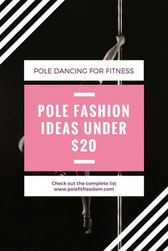 ae70c80b62 Pole Dancing Clothes   Fashion Ideas Under  20. Pole Dancing Tops