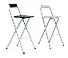 CHROME FOLDING BAR STOOL BREAKFAST KITCHEN HIGH 90cm CHAIR BEECH,BLACK STOOL  1,2