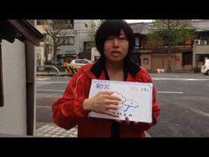 京の天気 2015年4月6日(月) 【京都はんなり天気】お地蔵さんの巻 [美人天気] - YouTube