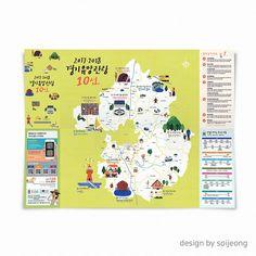 경기유망관광10선 지도 리플렛 - edit by 디자인소이정 www.soijeong.com Leaflet Design, Map Design, Graphic Design, Brochures, Branding, Layout, How To Plan, Illustration, Books