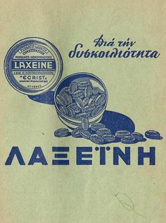 παλιές διαφημίσεις - Greek retro ads Old Posters, Posters Vintage, Vintage Advertising Posters, Old Advertisements, Vintage Ephemera, Vintage Ads, Vintage Images, Vintage Prints, Underwater Photos