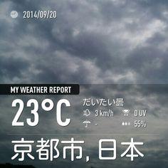 涼しい。。。