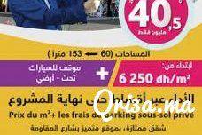 Appartement de 80 m2 a Agadir Av Mokawama, 520 000 DH, Agadir