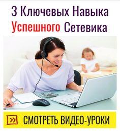 Лаборатория Домашнего Бизнеса  » 10 Привычек Успешных Людей
