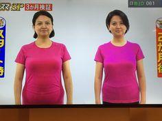 お腹周りは余裕のスカスカ!「下腹から痩せる方法」 | モデル体型ボディメイクトレーナー 佐久間健一オフィシャルブログ「モデルが選ぶ、ボディメイク習慣」Powered by Ameba Fitness Diet, Fitness Motivation, Health Fitness, Trainer, Models, Hiit, Weight Loss Tips, Body Care, Beauty Hacks
