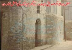 House of Hazrat Abu Bakr Siddique ♥ where is it today? i have visited Mecca twice and never saw this!