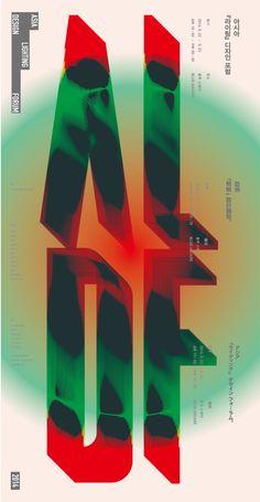 poster / ALDF - joonghyun-cho