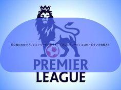 Premier League, Movie Posters, Movies, Decor, Decoration, Films, Film Poster, Cinema, Movie
