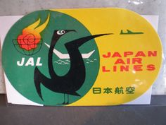 A personal favorite from my Etsy shop https://www.etsy.com/listing/248730851/original-vintage-mid-century-jal-sticker
