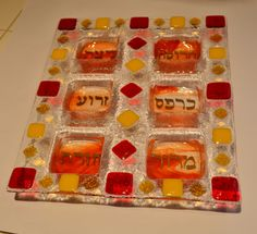 Yafit Glass - Warm colors frame Seder plate