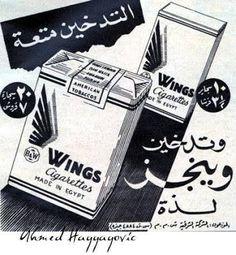 اعلانات قديمة - بحث Google