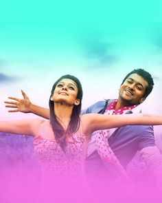 Movie Pic, Movie Photo, Cute Love Images, Love Pictures, Romantic Couples Photography, Couple Photography, Best Background Images, Map Background, New Images Hd