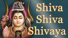 Om Namah Shivaya, Shiva Songs, Social Studies Projects, Devotional Songs, Mp3 Song, Lord Shiva, Trance, Mantra, Astrology