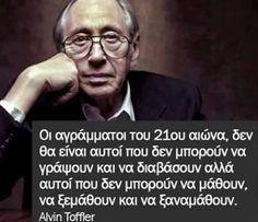 40 βαθυστοχαστες ελληνικές φράσεις που θα σας κάνουν να σκεφτείτε   διαφορετικό Alvin Toffler, Greek Quotes, Quotations, Wisdom, Teaching, Thoughts, Words, Inspiration, Fictional Characters