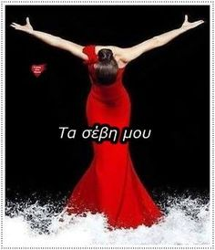 Greek Quotes, Beautiful Images, Formal Dresses, Hugs, Women, Places, Fashion, Quotes, Dresses For Formal