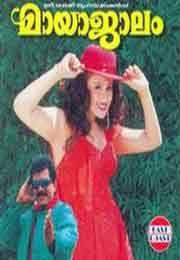 Watch Mayajalam (1999) Telugu Movie | Full Online Films