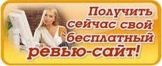 http://www.richdad.pro/rnsx/shelest963?a189894-