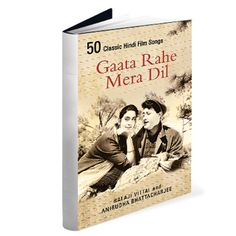 Gaata Rahe Mera Dil  Author: Anirudha Bhattacharjee and Balaji Vittal