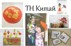 Our China week - kidcraft, creativity and games.