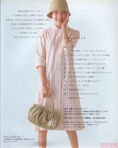 连衣裙的制作 - 小琳 - Album Web Picasa