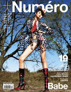 Wild West – Xiao Wen looks ready to duel in a cowgirl chic ensemble featuring Miu Miu boots for the June-July cover of Numéro China. The Chinese model was photographed by Tiziano Magni with styling by Joseph Carle for the new issue.