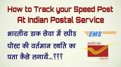 How to Track your Speed Post at Indian Postal Service...??