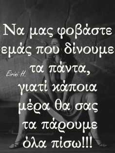 Best Quotes Greek Thoughts Ideas - True Words 1 - - New Ideas Time Quotes, New Quotes, Quotes For Him, Faith Quotes, Happy Quotes, Positive Quotes, Lyric Quotes, Motivational Quotes, Inspirational Quotes