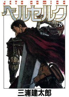 Berserk Cover # 29