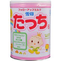 """Sữa Snowbaby số 9 của Nhật Bản đã có mặt tại Việt Nam dành cho trẻ từ 9-36 tháng đang là """"cơn sốt"""" được nhiều cha mẹ rỉ tai nhau sử dụng. Bởi trong sữa pha trộn các thành phần protein, lipid, vitamin và khoáng chất với tỉ lệ thích hợp, cùng các thành phần khan hiếm rất cần thiết cho trẻ phát triển trong """"giai đoạn vàng"""" như Sắt, DHA và oligosaccharides."""