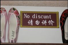 Sometimes things just get lost in translation. Here are 36 of the funniest translation fails ever. What goes on in Bash Room stays in Bash Room. Funny Sign Fails, Funny Signs, Funny Memes, Hilarious, Funny Quotes, Funny Christmas Cards, Christmas Humor, Translation Fail, Funny Translations
