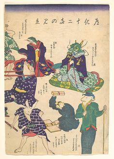 'Craftsman by the Twelve Sign of Zodiac' Utagawa Kuniyoshi (Japanese, 1797–1861)