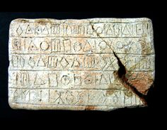 Inscription from Jiroft, Iran (+ http://www.cais-soas.com/News/2006/May2006/30-05.htm )